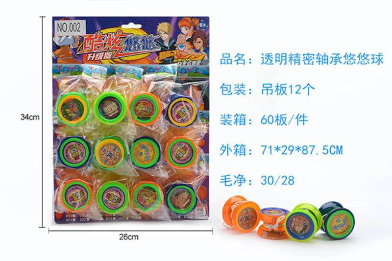 Yo-Yo Toys Transparent Precision Bearings Yo-YoNo.TA256220