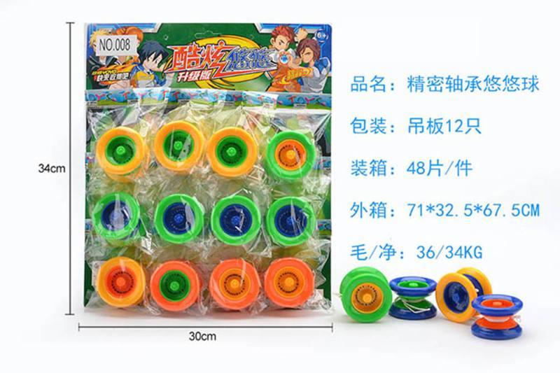 Yo-Yo Toys Precision Bearing Yo-YoNo.TA256222