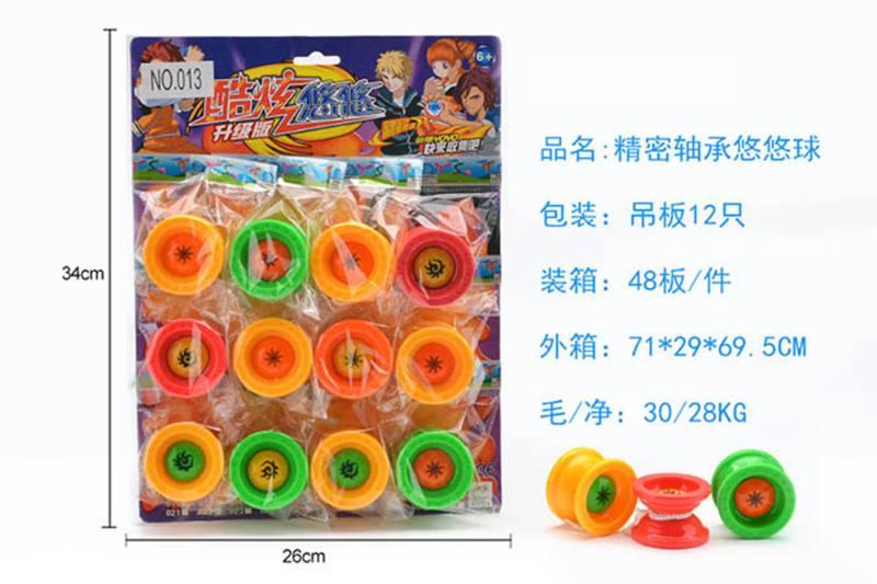 Yo-Yo toy New precision bearing Yo-YoNo.TA256223