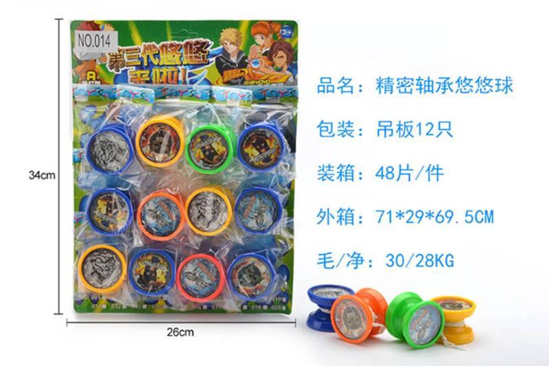 Yo-Yo Toys Precision Bearing Yo-YoNo.TA256224