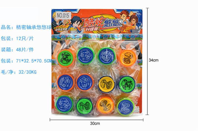 Yo-Yo Toys Precision Bearing Yo-YoNo.TA256225