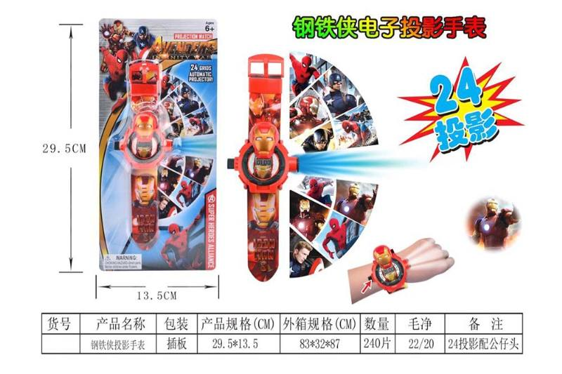 Children's Cartoon Projection Watch Series Iron Man Projection Watch No.TA240158
