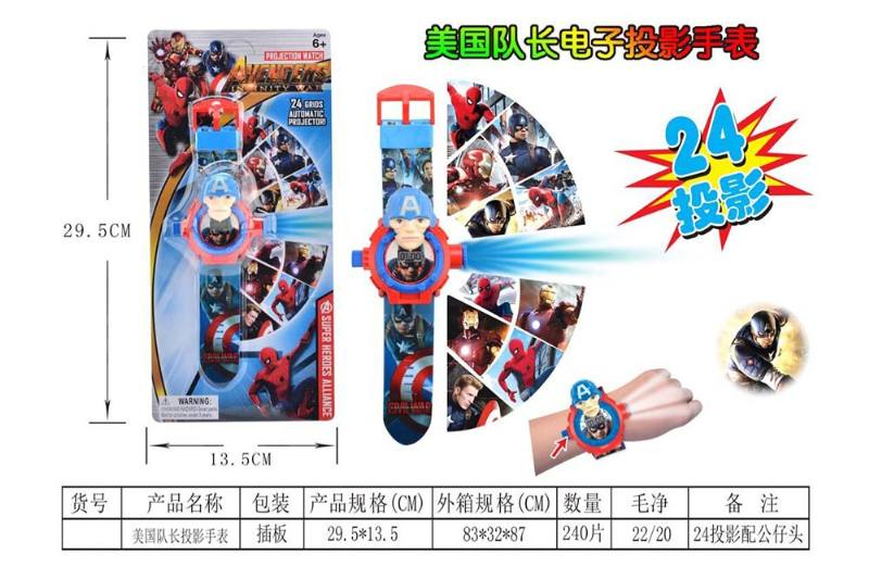 Children's cartoon projection watch series Captain America projection watch No.TA240159