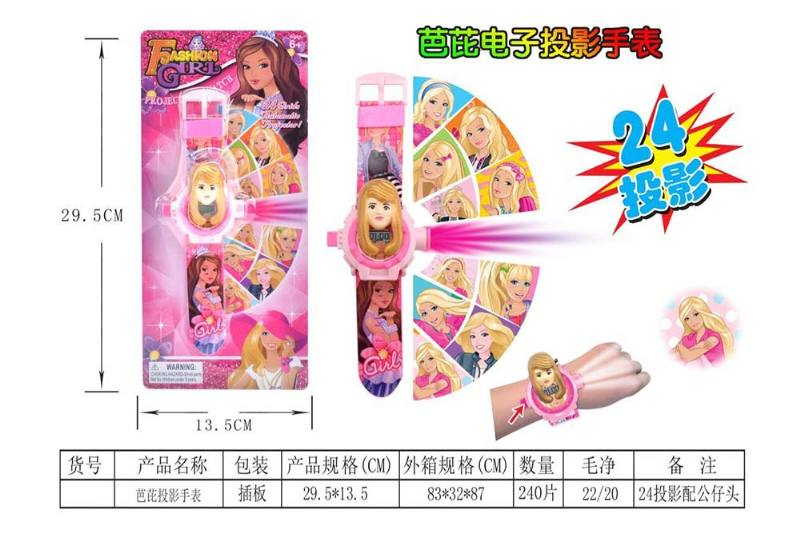 Children's cartoon projection watch series Barbie projection watch No.TA240160