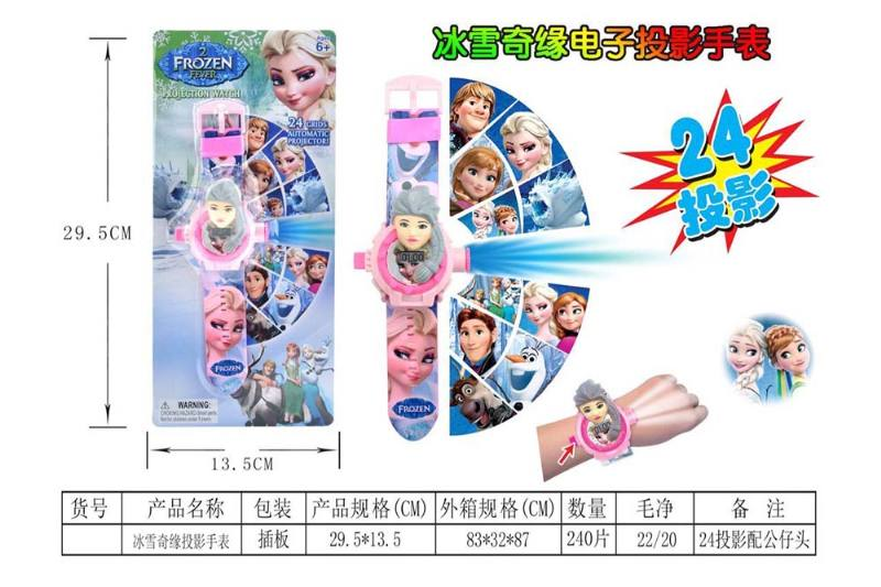 Child cartoon projection watch series Ice romance projection watch No.TA240161