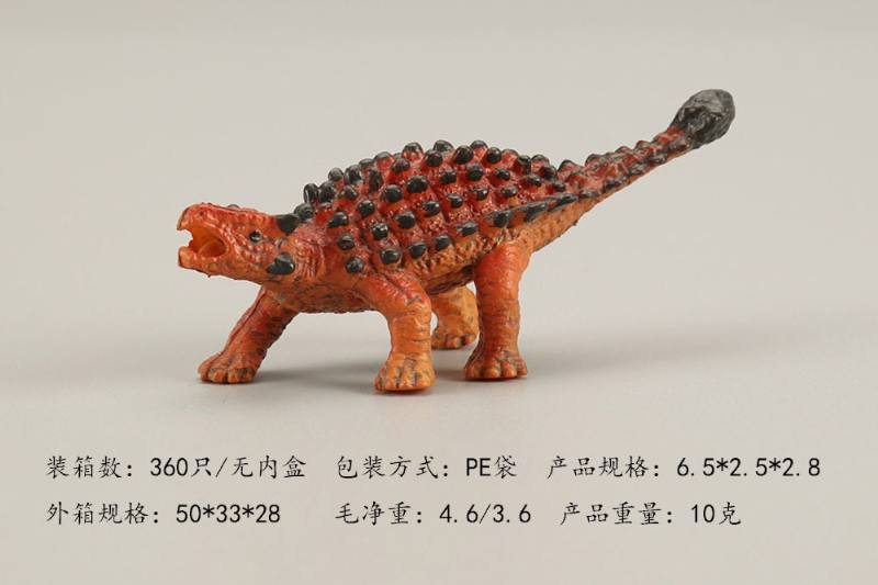 Animal and Plant Model Toys Mini Manicure Dragon No.TA247682