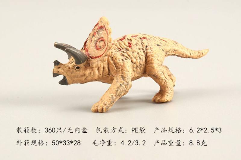 Animal and Plant Model Toys Mini Triceratops No.TA247683