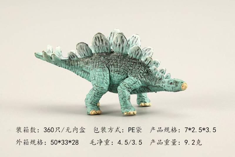 Animal and Plant Model Toy Mini Stegosaurus No.TA247684