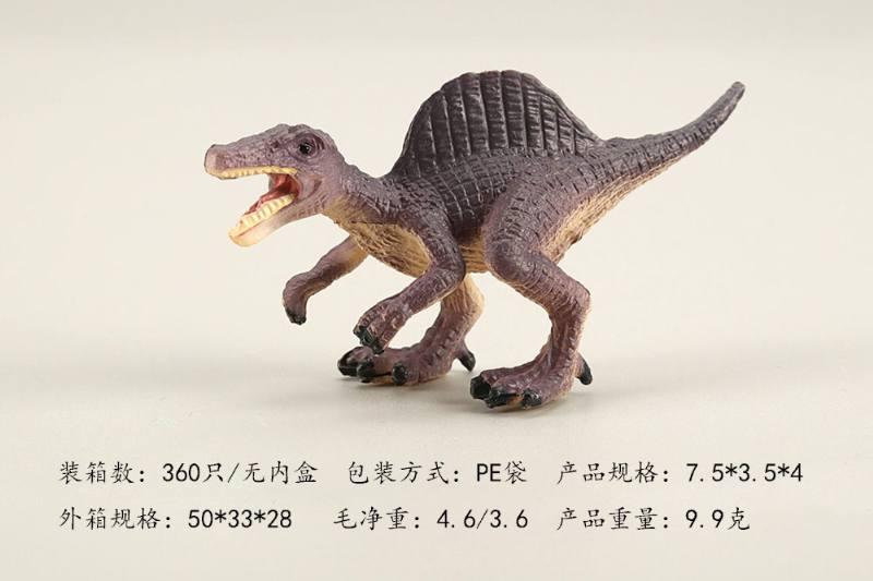 Animal and Plant Model Toys Mini Spinosaurus No.TA247685