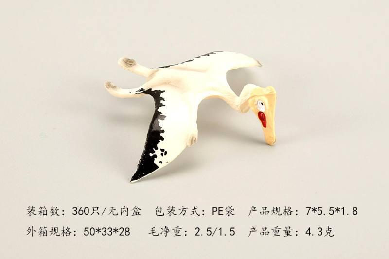 Animal and Plant Model Toys Mini Aeolus Pterosaur No.TA247686