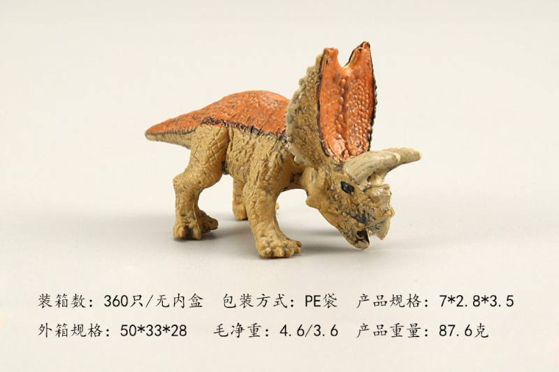 Animal and Plant Model Toys Mini Pentagon No.TA247687