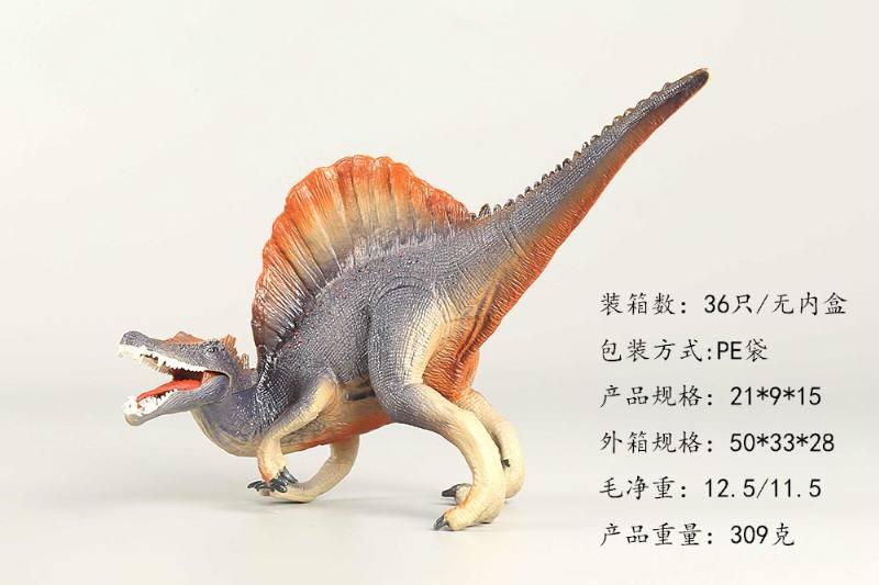 Animal and Plant Model Toys Rex Spinosaurus No.TA247693