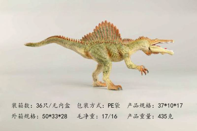 Animal and Plant Model Toys Imperial Dragon Spinosaurus No.TA247694