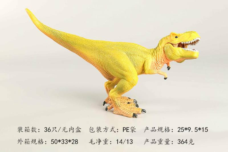 Animal and Plant Model Toys No.TA247695