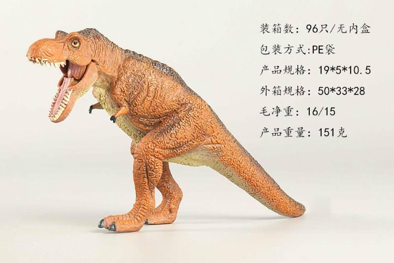 Animal and Plant Model Toys Hunting Tyrannosaurus (Yellow) No.TA247697
