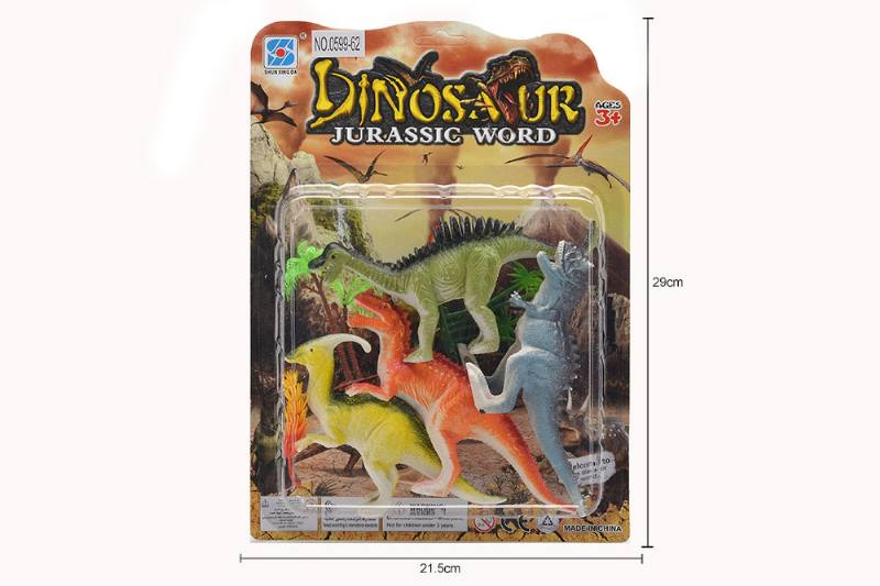 Animal and plant model simulation toy animal simulation dinosaur toy No.TA254501