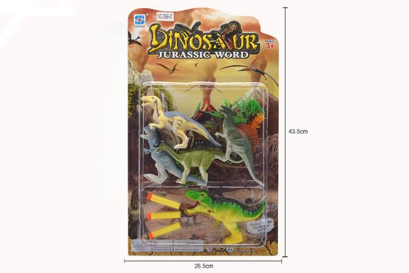 Animal and plant model simulation toy Simulation dinosaur gun + simulation dinos No.TA254506