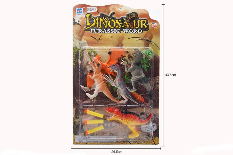 Animal and plant model simulation toy Simulation dinosaur gun + simulation dinos No.TA254507