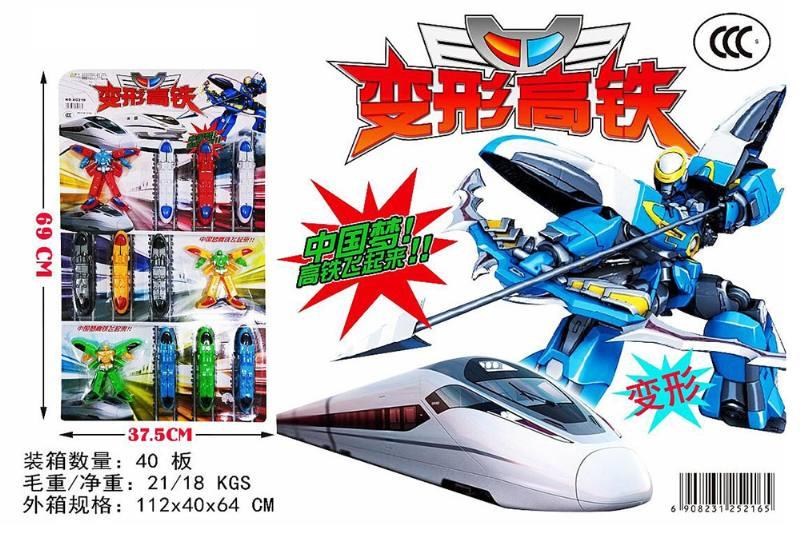 Deformed high-speed rail No.TA252593