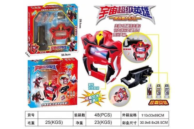 Cosmic Superhero Altman Battle No.TA252595