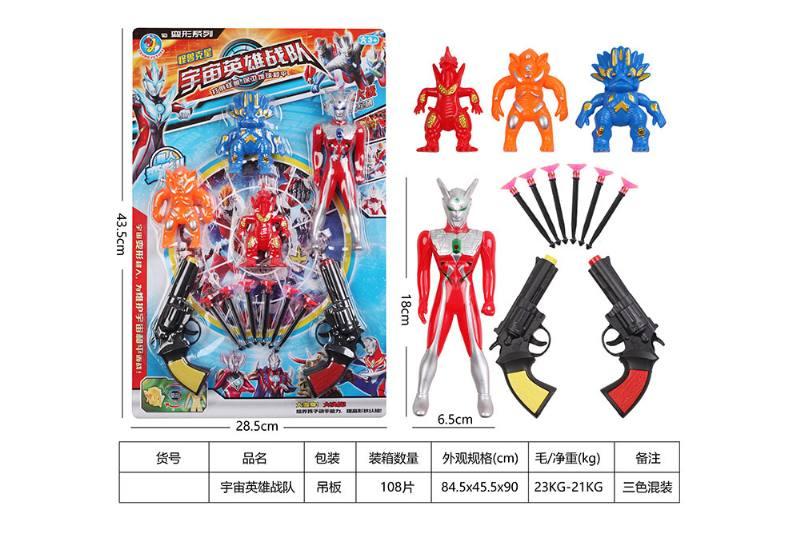 Cosmic Heroes Team Altman No.TA252597