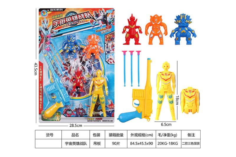 Cosmic Heroes Team Altman No.TA252598