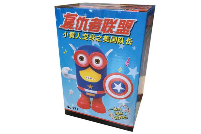 Educational Toys Electric Singing and Dancing Captain America Little Yellow Man No.TA253914