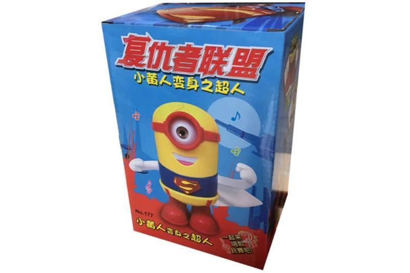 Educational toys, electric dancing, singing, little yellow man No.TA253915