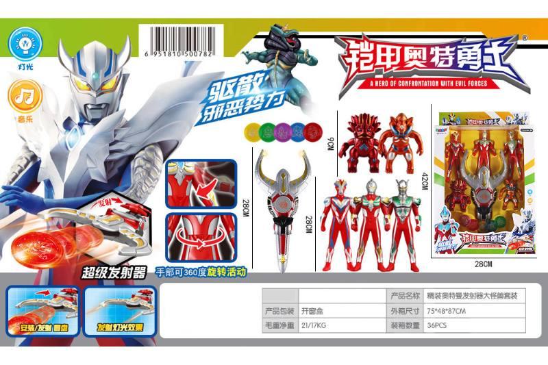 Video Toys Hardcover Ultraman Launcher Monster Set No.TA254115