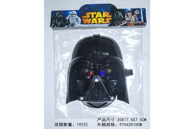 Mask Toys Light Star Wars Mask (Included battery) No.TA239663