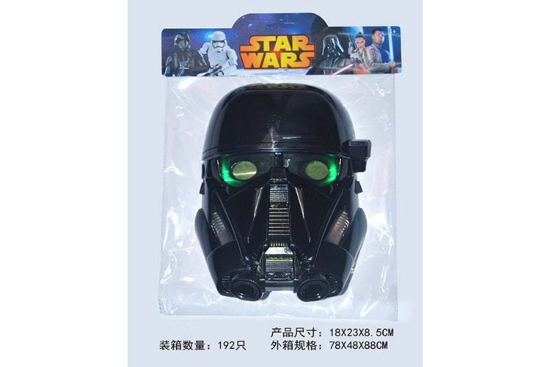 Mask Toys Light Star Wars Mask (Included battery) No.TA239664