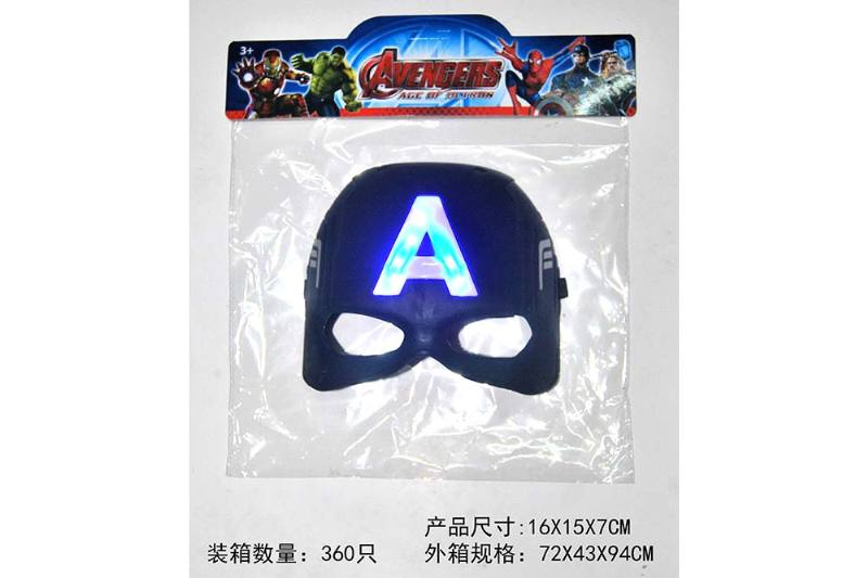 Mask Toy Lights Captain America (Included battery) No.TA239666