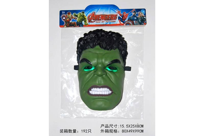 Mask Toys Lighted Green Giant Mask (Included battery) No.TA239667