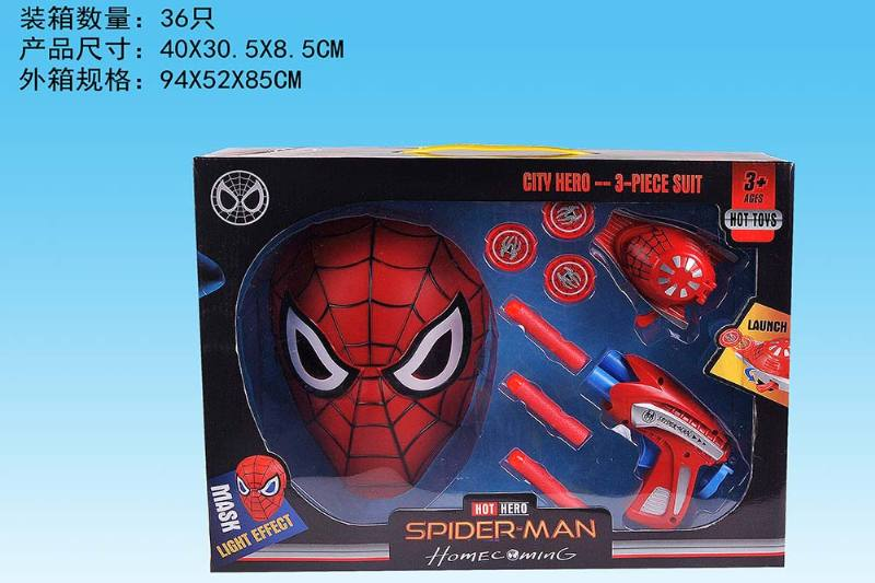 Mask Toys Light Spiderman Mask (Included battery) No.TA239669
