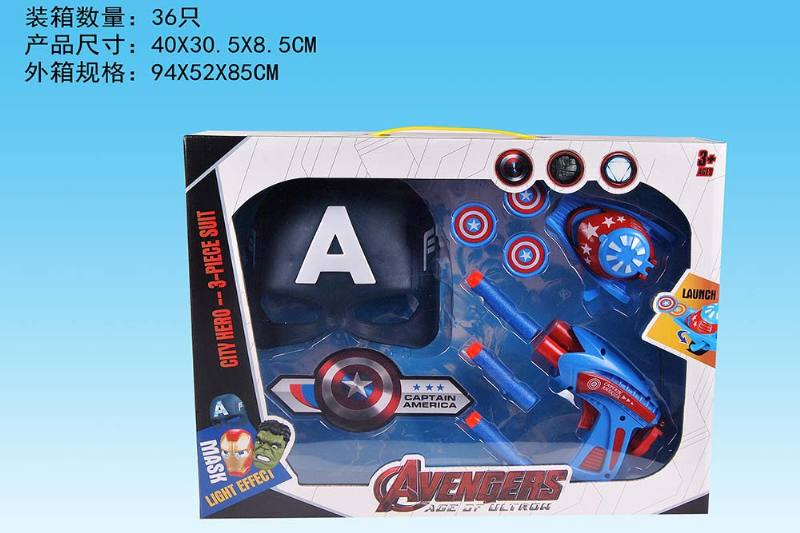 Mask Toy Lights Captain America (Included battery) No.TA239670