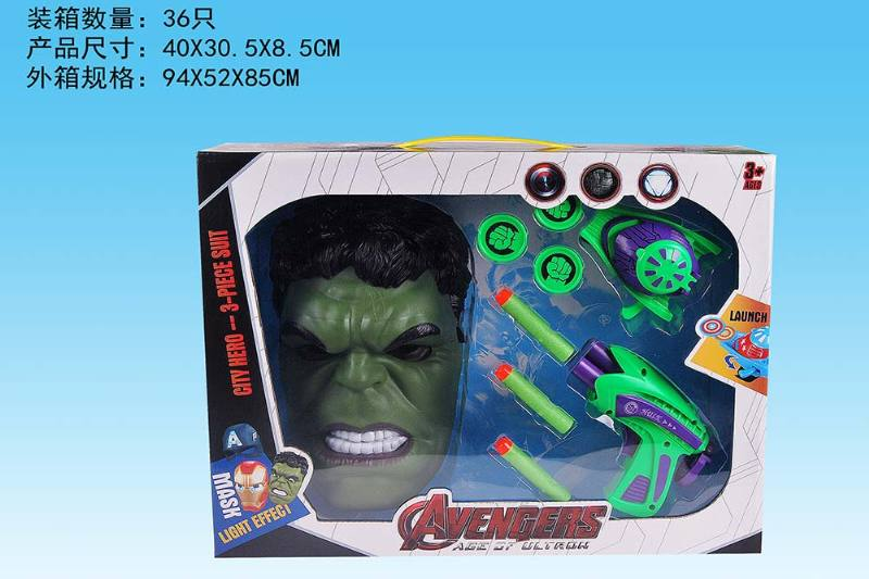 Mask Toys Lighted Green Giant Mask (Included battery) No.TA239671
