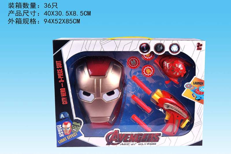 Mask Toys Lighted Iron Man Mask (Included battery) No.TA239672
