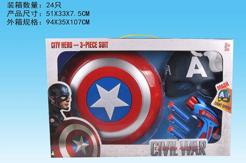 Mask Toy Lights Captain America (Included battery) No.TA239673