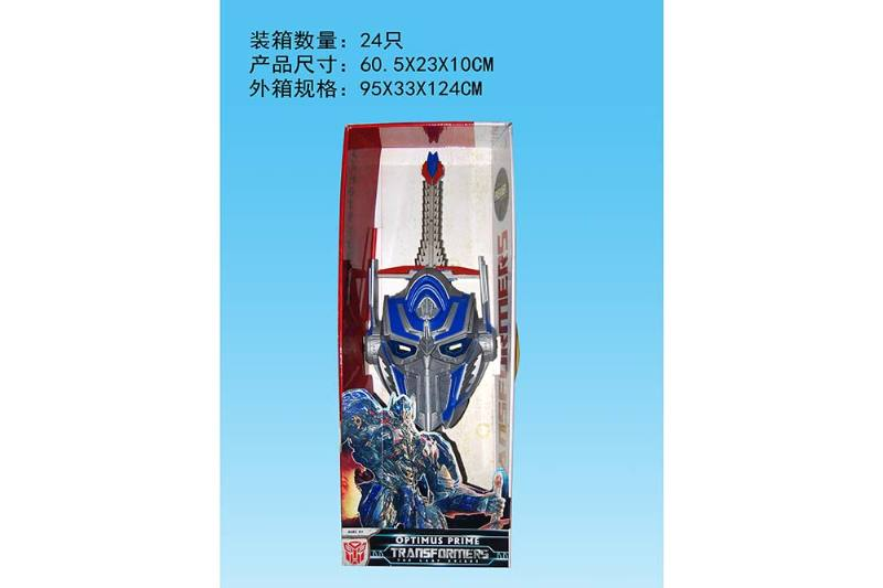 Mask Toys Light Transformer 5 Mask Set No.TA239675