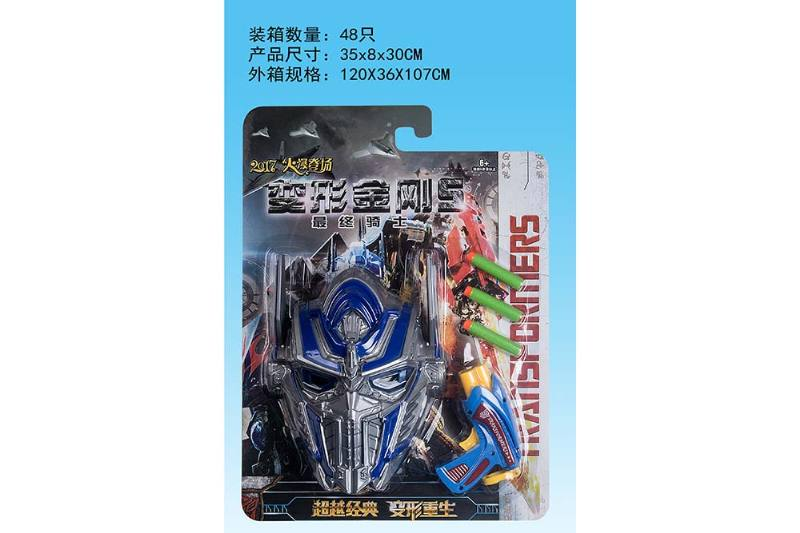 Mask Toys Light Transformer 5 Mask Set No.TA239677
