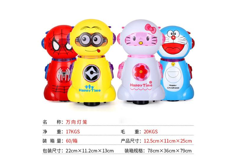 Cartoon electric toy universal lantern (jingle cat) No.TA254076