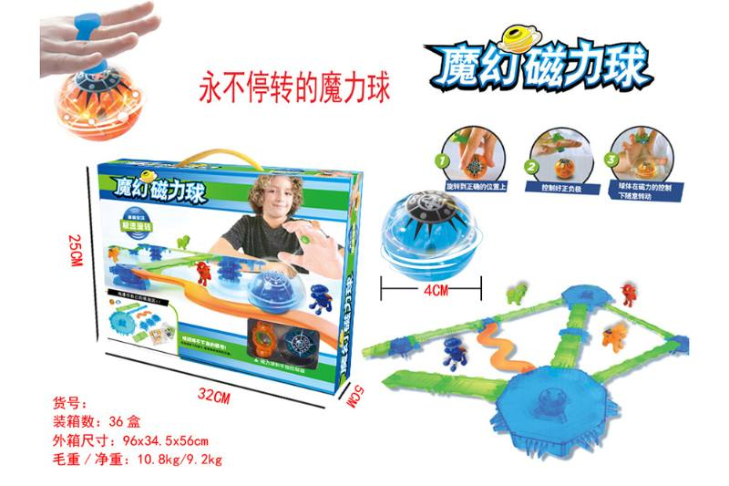 Novelty toy magic magnetic ball No.TA253846