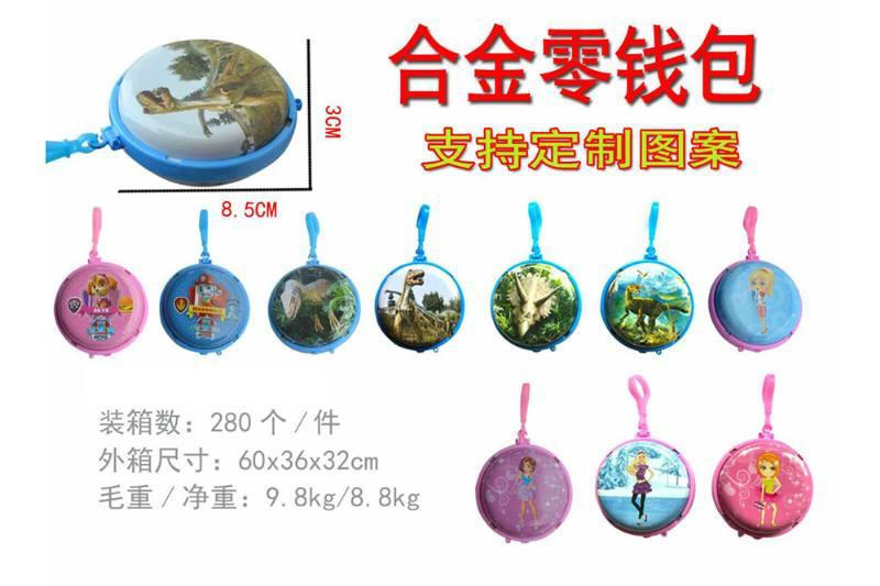 Alloy toy alloy coin purse No.TA253950