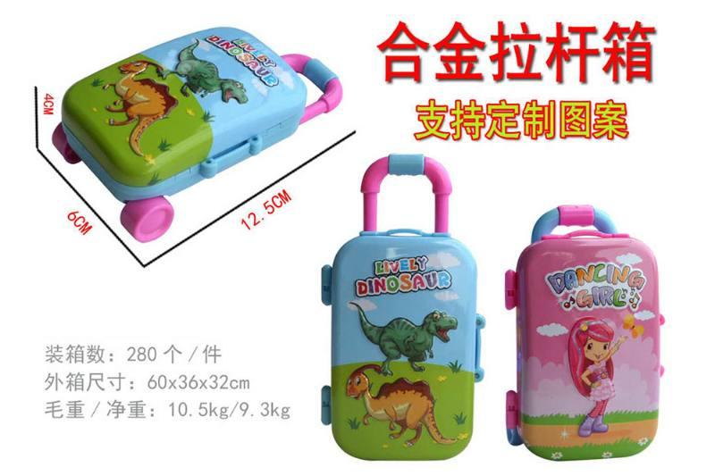 Alloy toy alloy trolley case No.TA253952