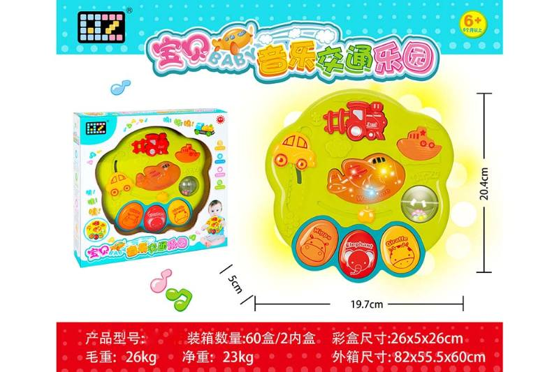 Musical instrument toys Music musical instrument No.TA247759