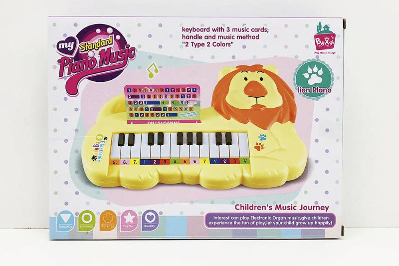 Cartoon lion electronic keyboard No.TA249543
