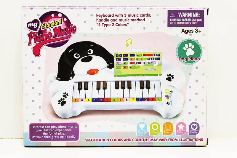 Cartoon dog electronic keyboard No.TA249544