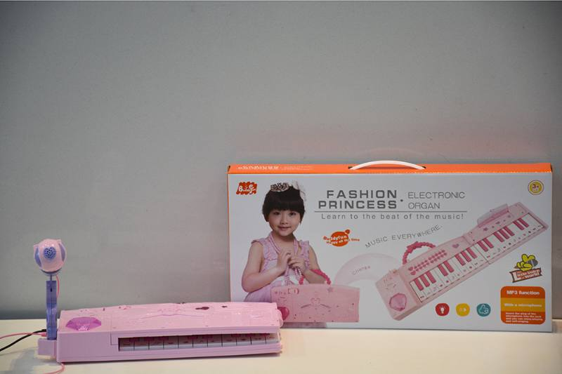 Musical instrument, toy, folding piano No.TA254551