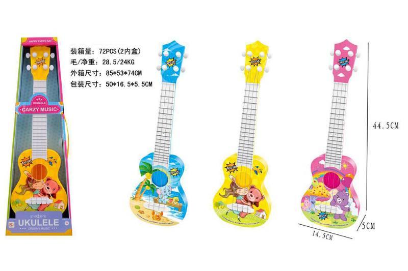 Musical Instrument Toys Medium Guitar (English Packaging) No.TA247185