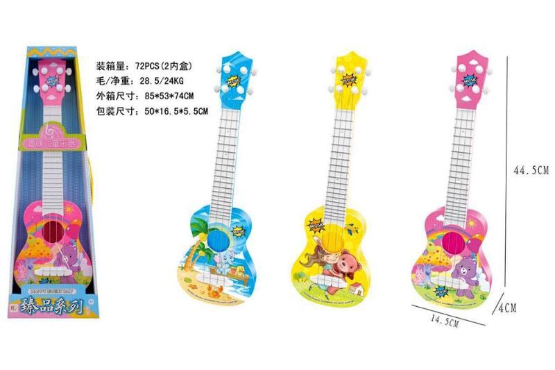 Musical Instrument Toys Medium Guitar (Chinese Packing) No.TA247187